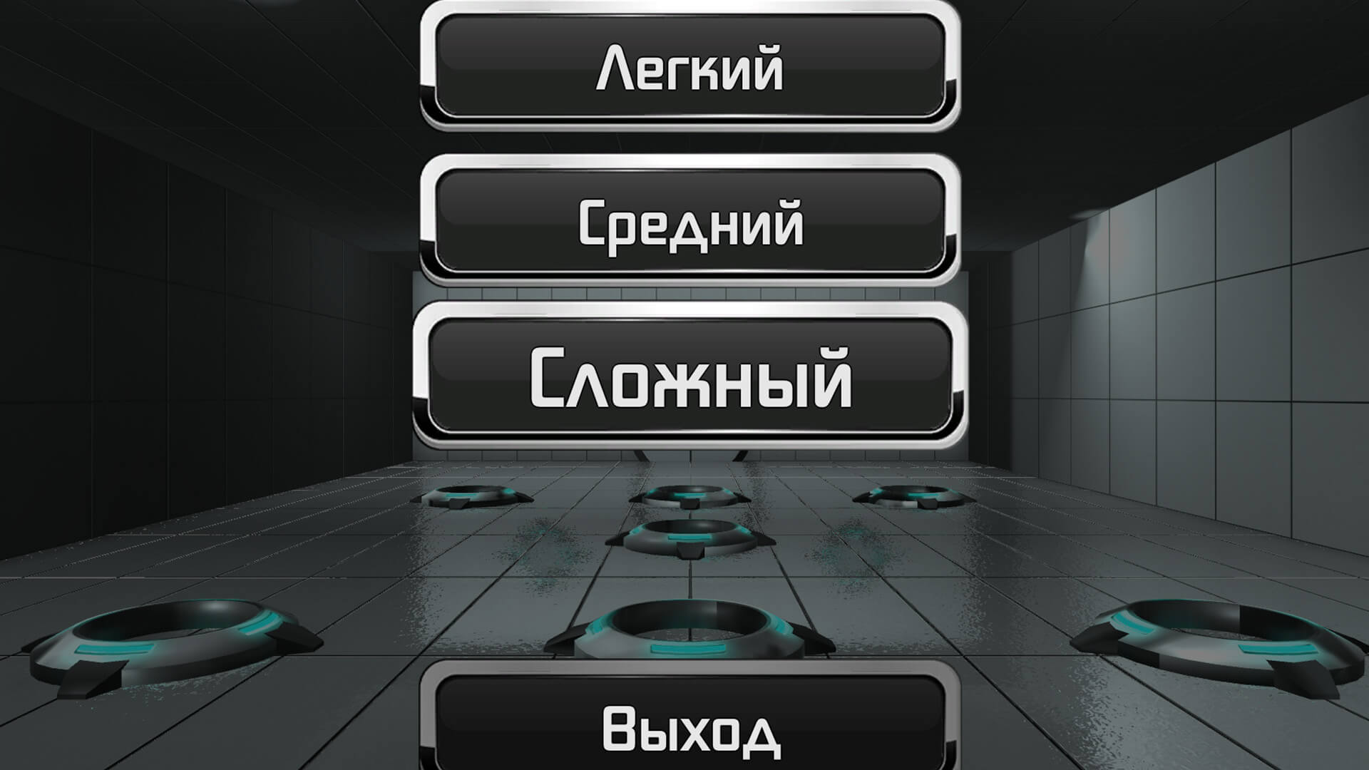 ПО для бизнеса 2 ТИР Электрон